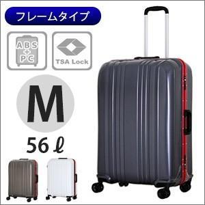 スーツケース 鏡面 Mサイズ 57cm 中型 カラーフレームタイプ 約4日〜6日向き TSAロック付 4輪キャスター搭載 送料無料 1年保証付 ESC1046-57 aaminano