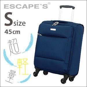 スーツケース ソフト キャリーバッグ Sサイズ 機内持込 TSAロック 小型 ESCAPE'S ESC3013-45|aaminano