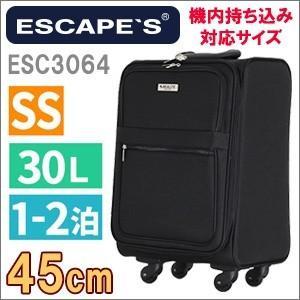 ソフトキャリーバッグ45cm 約1日〜2日向き SSサイズ 小型 南京錠付き ESCAPE'S ESC3064-45 機内持込サイズ