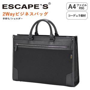 ビジネスバッグ A4ファイル対応サイズ コーデュラ素材 正面外側にファスナーポケット 耐久性 撥水 ショルダーベルト付き シフレ ESCAPE'S ESC5082 aaminano
