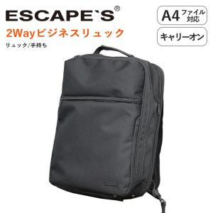 ビジネスバッグ 2WAY リュック A4ファイル対応サイズ 2層式 ペットボトルホルダー付き シフレ ESCAPE'S エスケープ ESC5125 aaminano