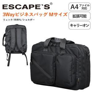 ビジネスバッグ 3WAY リュック ショルダー A4ファイル対応サイズ 3層式 拡張タイプ ショルダーベルト付き シフレ ESCAPE'S エスケープ ESC5126-M aaminano