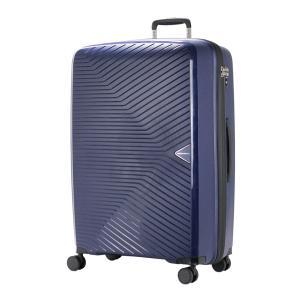 軽量 スーツケース ポリプロピレン PP<br>大型 Lサイズ 無料受託手荷物最大サイズ<br>GRE2081-71<br>7泊 8泊 9泊 長期|aaminano