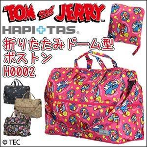 トムとジェリー柄 折りたたみボストンバッグ キャリーに通して持ち運びに便利 キャリーオンバッグ HA...