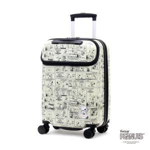 スーツケース スヌーピー PEANUTS 機内持ち込み Sサイズ ジッパータイプ 軽量 レディース かわいい TSAロック 上パカ シフレ ハピタス HAP2238-48|aaminano