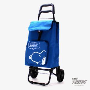 ショッピングカート スヌーピー SNOOPY PEANUTS かわいい 保冷機能 傘ホルダー ポケット多数 背面フック付き シフレ ハピタス HAP4024 aaminano