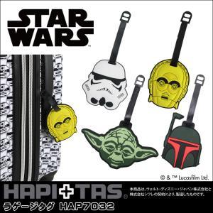 STAR WARS スター・ウォーズ ダイカットラゲージタグ ネームタグ シフレ ハピタス HAP7032|aaminano