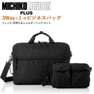 ビジネスバッグ≪MLP5085≫ MICHIKO LONDON PLUS ミチコロンドンプラス|aaminano