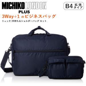 ビジネスバッグ≪MLP5086≫ MICHIKO LONDON PLUS ミチコロンドンプラス|aaminano
