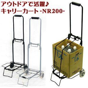 折りたたみキャリーカート 重い荷物も楽々運べる 大型2輪キャスター 収納可能 耐荷重20kg NR-200 aaminano