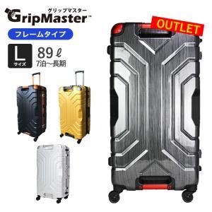 30%OFF アウトレット スーツケース Lサイズ 四角型 フレームタイプ グリップマスター搭載 送料無料 1年保証 B5225T-74|aaminano