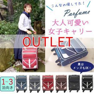 50%OFF アウトレット キャリーバッグ スーツケース 機内持ち込み可 Sサイズ TSAロック付 かわいい 可愛い おしゃれ ソフト C9760T 46cm|aaminano