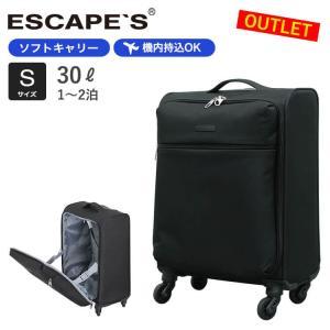 50%OFF アウトレット ソフトキャリーバッグ 機内持ち込み Sサイズ 軽量 シフレ ESCAPE'S ESC3048-45|aaminano
