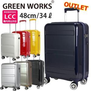 アウトレット スーツケース LCC機内持ち込み対応サイズ GRE2042-48|aaminano