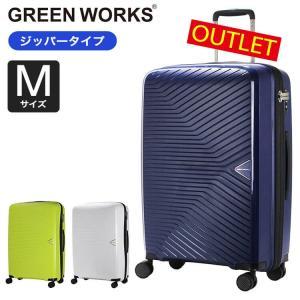 【50%OFF】アウトレット スーツケース Mサイズ 軽量 PPケース シフレ GREEN WORKS GRE2081-60 aaminano