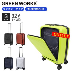 70%OFF アウトレット スーツケース 機内持込 Sサイズ ファスナータイプ 前ポケットがパカっと開いて荷物の出し入れ可能 軽量 シフレ GREENWORKS GRE2175-49|aaminano