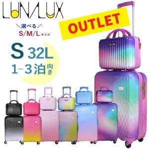 15%OFF アウトレット スーツケース 機内持込み Sサイズ レディース おしゃれ かわいい グラデーションカラー ミニトランク付き シフレ ルナルクス LUN2116-48|aaminano