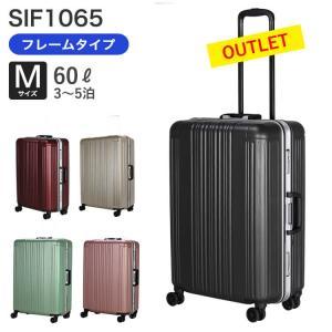 54%OFF アウトレット スーツケース Mサイズ フレームタイプ 双輪キャスター シフレ SIF1065-M aaminano