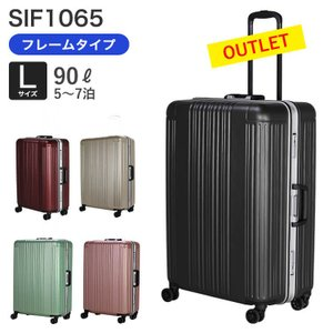54%OFF アウトレット スーツケース Lサイズ フレームタイプ 双輪キャスター シフレ SIF1065-L|aaminano