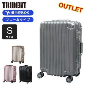30%OFF アウトレット スーツケース 機内持ち込み Sサイズ 約1〜3泊向き フレームタイプ  アルミ調のヘアライン・エンボス加工 TRI1030 TRIDENT トライデント|aaminano