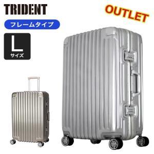30%OFF アウトレット スーツケース Lサイズ 約4〜6泊向き フレームタイプ アルミ調のヘアライン・エンボス加工 TRI1030 TRIDENT トライデント|aaminano