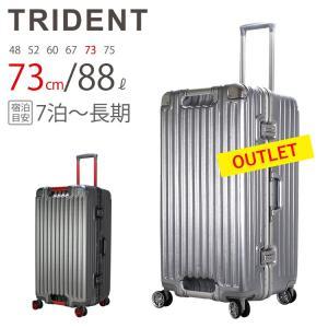 50%OFF アウトレット スーツケース LLサイズ アルミ調ボディ 頑丈 双輪キャスター 楽々持ち上げられるグリップマスター搭載 シフレ TRI1102-73 四角型|aaminano
