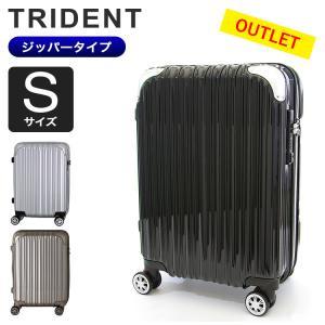 73%OFF アウトレット スーツケース 機内持ち込み Sサイズ 軽量 拡張機能 双輪キャスター シフレ TRIDENT TRI2035-49|aaminano