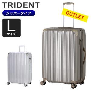 70%OFF アウトレット スーツケース Lサイズ 軽量 拡張機能 双輪キャスター シフレ TRIDENT TRI2035-67|aaminano
