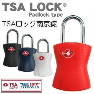 TSAロック南京錠 アメリカ旅行の必需品 キャリーバッグの施錠に便利 かぎ 鍵 カギ 錠 スペアキー...