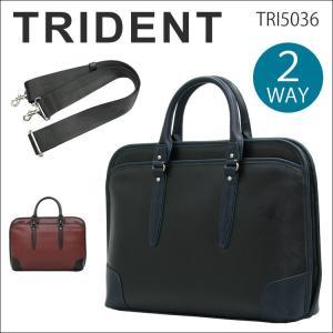 ビジネスバッグ ポケット充実 肩掛けベルト付き A4ファイル対応 ペットボトルホルダー付き ブリーフケース TRIDENT トライデント TRI5036 aaminano