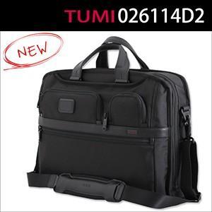 TUMI026114D2 ALPHA 2 BUSINESS コンパクト・ラージ・スクリーン・コンピューター・ブリーフ 17インチのラップトップが収納可能 TUMI トゥミ