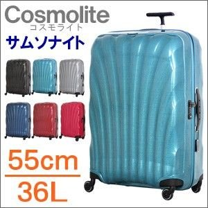最高峰&超軽量スーツケース V22102 53449 55c...