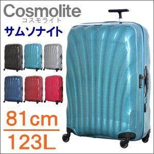超軽量スーツケース サムソナイト コスモライト スピナー V22107 53452 81cm/123L Samsonite Cosmolite Spinner|aaminano