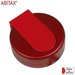 ABITAX アビタックス アウトドアアッシュトレイ レッド No.4301|aandfshop