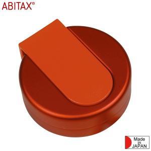 ABITAX アビタックス アウトドアアッシュトレイ オレンジ No.4301|aandfshop