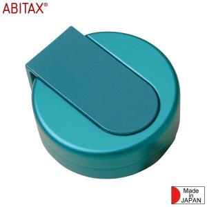 ABITAX アビタックス アウトドアアッシュトレイ ティール No.4301|aandfshop