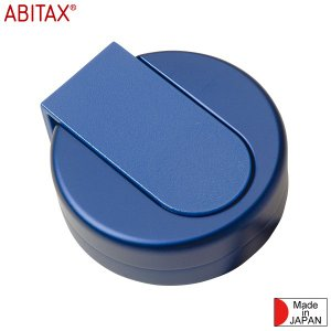 ABITAX アビタックス アウトドアアッシュトレイ ブルー No.4301|aandfshop