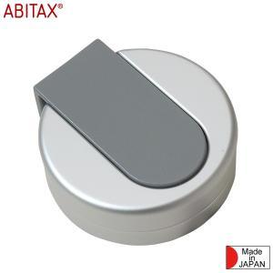 ABITAX アビタックス アウトドアアッシュトレイ シルバー No.4301|aandfshop