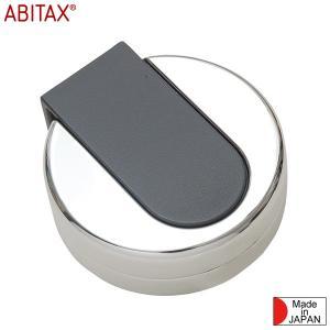 ABITAX アビタックス アウトドアアッシュトレイ ポリッシュグレー No.4301|aandfshop