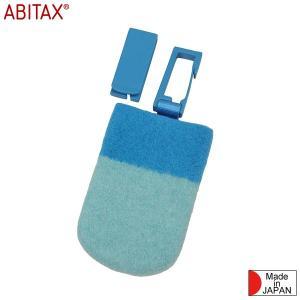 ABITAX アビタックス ポケットS ターコイズ パウダーブルー No.4718 aandfshop
