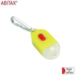 ABITAX アビタックス タグライト ライム No.0510