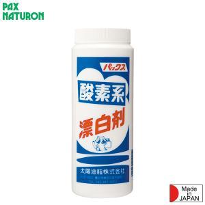 PAX NATURON パックスナチュロン 酸素系漂白剤