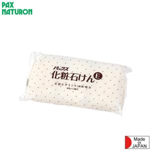 PAX NATURON パックスナチュロン 化粧石けんE 3個入|aandfshop