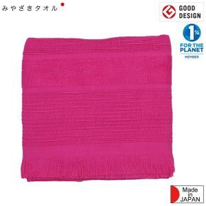 みやざきタオル イマバリマフラー70オリジナル・ショート カラーNo.4ピンク aandfshop