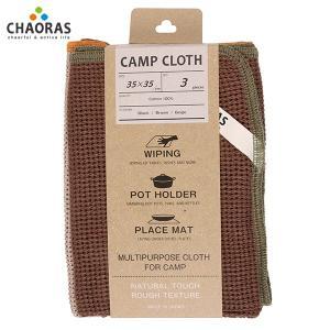 CHAORAS チャオラス キャンプクロス 3枚セット|aandfshop