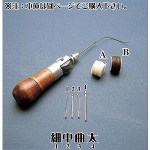 C A MYERS シーエーマイヤーズ マイヤーズステッチャー専用替糸各種|aandfshop