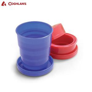 コフラン コラプシブルカップ 2個セット  COGHLANS aandfshop
