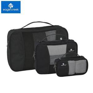 イーグルクリーク EagleCreek イーグルクリーク パックイットキューブセット ブラック 収納ポーチ 旅行用品 収納 バッグ ポーチ|aandfshop