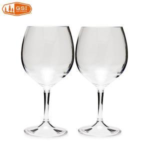 ジーエスアイ GSI ネスティングレッドワイングラス 2個セット|aandfshop