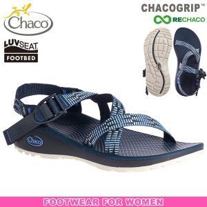 チャコ Chaco Ws Z クラウド グループドブルー 女性用 送料無料 サンダル スポーツサンダル aandfshop
